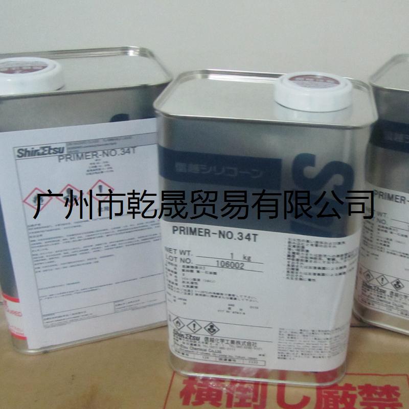蓝星化工_日本信越金属粘硅胶胶水 广州市乾晟贸易有限公司